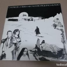 Discos de vinilo: NUESTRO PEQUEÑO MUNDO (LP) CANTAR DE LA TIERRA MIA AÑO – 1975 – PORTADA ABIERTA. Lote 210617050