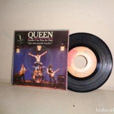 Discos de vinilo: QUEEN-QUE OTRO MUERDA EL POLVO- EL ATAQUE DEL DRAGON-1980- EMI ODEON- BCN. Lote 210621778