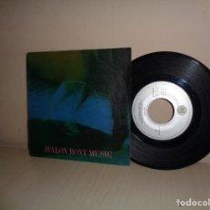 Discos de vinilo: AVALON ROXY MUSIC- ALWAIS UNKNOWING- -1982- MADRID- POLYDOR-. Lote 210621803