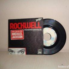 Discos de vinilo: ROCKWELL- CON COROS DE MICHAEL JACKSON- ALGUIEN ME ESTA MIRANDO- MOTOWN-1984 -MADRID-. Lote 210621832