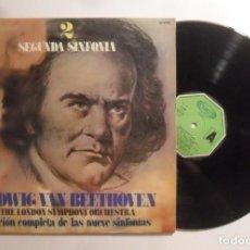 Dischi in vinile: LP - LUDWIG VAN BEETHOVEN - SEGUNDA SINFONIA - DISCO 2 - MOVIEPLAY - 1973. Lote 210633422