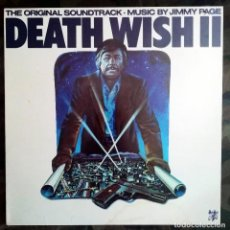 Discos de vinilo: JIMMY PAGE – DEATH WISH II LP, GRECIA 1982 INCL ENCARTE. Lote 210636619