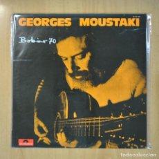 Discos de vinilo: GEORGES MOUSTAKI - BOBINO 70 - LP. Lote 210640911
