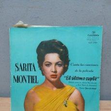 Discos de vinilo: DISCO DE VINILO. Lote 210644679