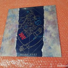 "Discos de vinilo: IMMACULATE FOOLS – DUMB POET - 12"" 1987. Lote 210657535"