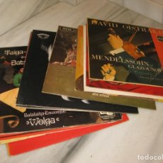Discos de vinilo: LOTE DE 13 DISCOS LPS. DANZAS, COROS ETC...... Lote 210657585