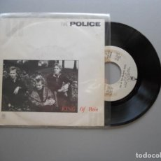 Discos de vinilo: THE POLICE – KING OF PAIN SINGLE 1984 VG++/VG++. Lote 210660449