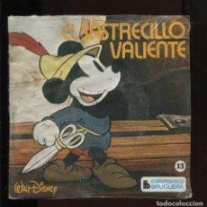 Discos de vinilo: WALT DISNEY. EL SASTRECILLO VALIENTE CUNTODISCO BRUGUERA 13. NUEVO PRECINTADO. Lote 210670260