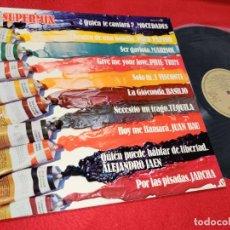Discos de vinilo: SUPERMIX LP 1978 NOVOLA MARISOL+TEQUILA+JARCHA+JUAN BAU+BASILIO+VISCOTI+PHIL TRIM+MOCEDADES++ EX. Lote 210672771