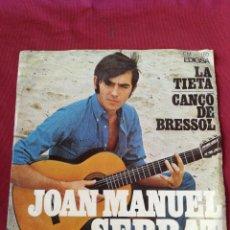 Discos de vinilo: JOAN MANUEL SERRAT.. Lote 210679207