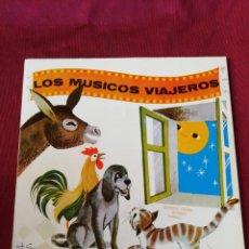 Discos de vinilo: LOS MUSICOS VIAJEROS. FLEXIDISCO. Lote 210680926