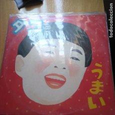 Discos de vinilo: TACO タコ*(-HARUMI YAMAZAKI -ELECTRONIC ROCK FROM JAPAN – うまい・おかしい. Lote 210684929