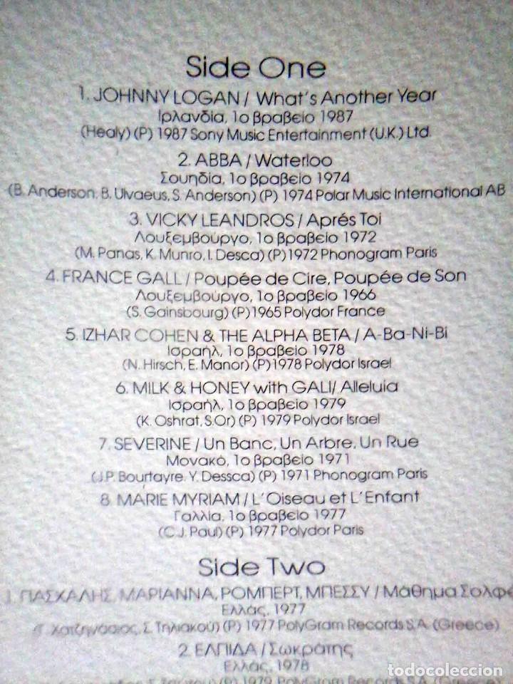 Discos de vinilo: Eurovisión Grandes momentos - Polydor Grecia 1994 - Foto 3 - 210706694
