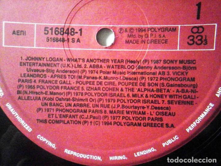 Discos de vinilo: Eurovisión Grandes momentos - Polydor Grecia 1994 - Foto 7 - 210706694