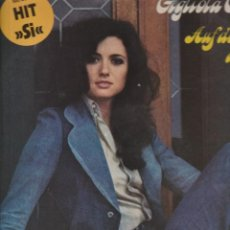 Discos de vinilo: LP GIGLIOLA CINQUETTI AUD DER STRASSE DIE SONNE GERMAN & ITALIAN LABEL CBS GERMANY COVER USED. Lote 210721381