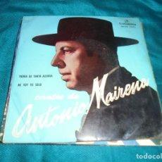 Discos de vinilo: CANTES DE ANTONIO MAIRENA. ME VOY YO SOLO / TIERRA DE TANTA ALEGRIA. COLUMBIA, 1959. Lote 210724165