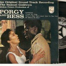 "Discos de vinilo: GEORGE GERSHWIN 7"" ALEMANIA EP 45 PORGY & BESS SINGLE VINILO 1959 BANDA SONORA IMPORTACION MIRA BSO. Lote 210725622"