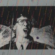 Discos de vinilo: LP LUCIO BATTISTI UNA GIORNATA UGGIOSA LABEL DISCHI NUMERO UNO 1980 IN BUON ESTADO. Lote 210749452