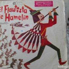 Discos de vinilo: EL FLAUTISTA DE HAMELÍN - PROMO STARLUX - (MARFER, 1967). Lote 210749677