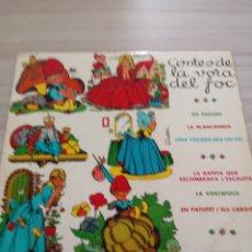 """Discos de vinilo: NARRACION DE CUENTOS AL LADO DE LA HOGUERA """"CONTES DE LA VORA DEL FOC"""". Lote 221362801"""
