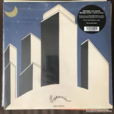 Discos de vinilo: BROTHER & SISTER - MIDNIGHT DESIRE (1979) - 12'' MAXISINGLE REEDICIÓN ESPACIAL 2018 NUEVO. Lote 210757024