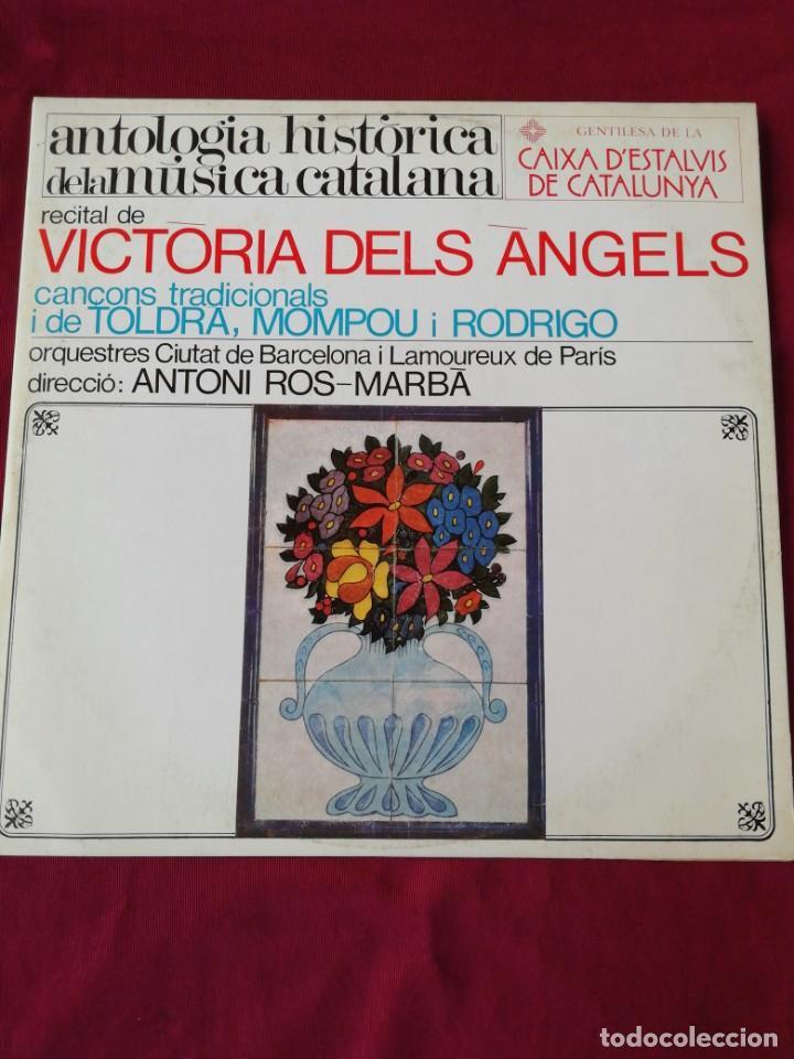 ANTOLIGIA HISTORICA DR LA MUSUCA CATALANA. RECITAL DE VICTORIA DELS ANGELS (Música - Discos de Vinilo - Maxi Singles - Clásica, Ópera, Zarzuela y Marchas)