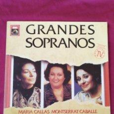 Discos de vinilo: GRANDES SOPRANOS. DOBLE LP. Lote 210761820
