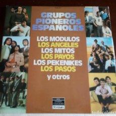 Discos de vinilo: GRUPOS PIONEROS ESPAÑOLES - DOBLE 2.LP.S - MODULOS - ANGELES - MITOS - PEKENIKES - MBE. Lote 210762034