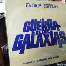 Discos de vinilo: LA GUERRA DE LAS GALAXIAS-MÚSICA ESPACIAL,ORQUESTA MAGIC FANTASY,LP VINILO,AÑO 1977. Lote 210765247