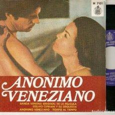 """Discos de vinilo: STELVIO CIPRIANI 7"""" SPAIN 45 ANONIMO VENEZIANO SINGLE VINILO 1971 BANDA SONORA COMO NUEVO TIEMPO AL. Lote 210766072"""