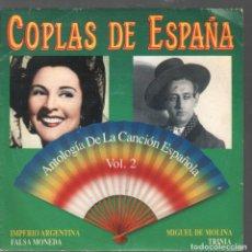 Dischi in vinile: COPLAS DE ESPAÑA -ANTOLOGÍA DE LA CANCIÓN ESPAÑOLA VOL.2 / SINGLE DE 1991 RF-4352. Lote 210779819