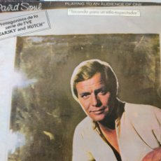 Discos de vinilo: DISCO VINILO LP DAVID SOUL - PLAYING TO AN AUDIENCE OF ONE (EMI ODEON, 1978 ). Lote 210810131