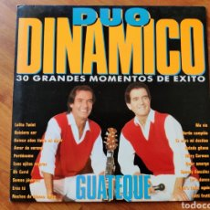 Discos de vinilo: DUO DINÁMICO - GUATEQUE (CBS, 1990). Lote 210811354