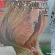 Discos de vinilo: MARI TRINI - CUANDO ME ACARICIAS + UN HOMBRE MARCHÓ (HISPAVOX, 1970). Lote 210818965