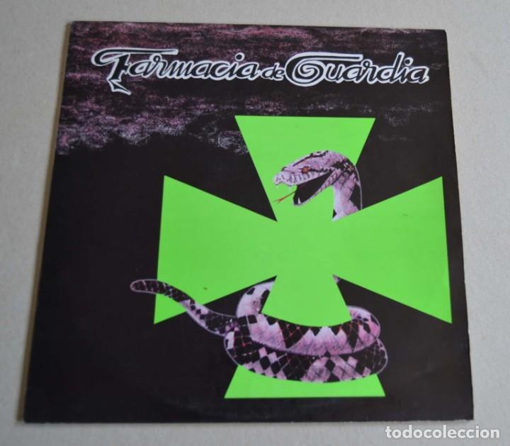 FARMACIA DE GUARDIA - S/T (Música - Discos - LP Vinilo - Grupos Españoles de los 70 y 80)