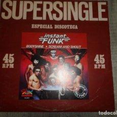 Discos de vinilo: SUPERSINGLE ESPECIAL DISCOTECA. Lote 210823509