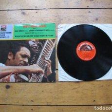 Discos de vinilo: RAVI SHANKAR / RAGA NATA BHAIRAV · RAGA MISHRA PILOO (HIS MASTER'S VOICE) LP / VG+. Lote 210838779