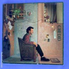 Discos de vinilo: LP LOUIS CHEDID - VG. Lote 210845326