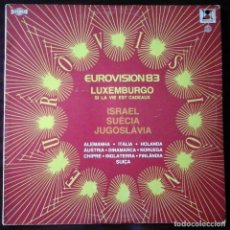 Discos de vinilo: LP EUROVISION 1983 (LUXEMBURGHO, ISRAEL, SUECIA...). Lote 210933485