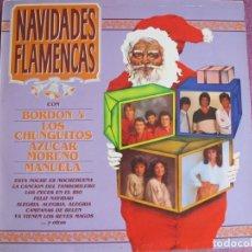 Discos de vinilo: LP - NAVIDADES FLAMENCAS - VARIOS (SPAIN, EMI 1985) (AZUCAR MORENO, LOS CHUNGUITOS, ETC...)6. Lote 210942924