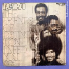 Discos de vinilo: SINGLE THE FRIENDS OF DISTINCTION I NEED YOU - MADRID 1971 VG +. Lote 210951176