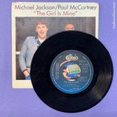 "Discos de vinilo: SINGLE MICHAEL JACKSON / PAUL MCCARTNEY ""THE GIRL IS MINE"" -MADRID 1982 - VG+. Lote 210952745"