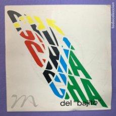 Discos de vinilo: SINGLE EL CHA CHA CHA DEL BAJITO - VG++. Lote 210957334