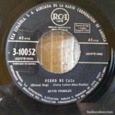 Discos de vinilo: ELVIS PRESLEY - PERRO DE CAZA / NO SEAS CRUEL - PRIMER SINGLE EDITADO EN ESPAÑA RCA 3-10052 1958. Lote 210965319