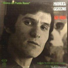 Discos de vinilo: LP MANUEL GERENA : CONCIERTO EN LA ALIANZA DEL PUEBLO NUEVO ( INCLUYE POR VICTOR JARA Y OTROS INEDIT. Lote 210970379