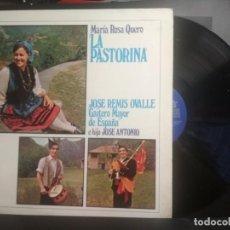 Discos de vinilo: MARIA ROSA QUERO LA PASTORINA JOSE REMIS OVALLE GAITERO MAYOR LP ASTURIANADAS ASTURIAS PEPETO. Lote 210980599