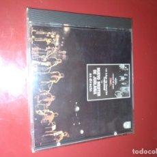 Discos de vinilo: NUEVO MESTER DE JUGLARIA , DIRECTO .C.D ,. Lote 210981201