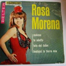 Discos de vinilo: ROSA MORENA BADAJOZ LA TIERRA MIA - MALENA - LA ADELFA - TELA DEL TELON -. Lote 211262466