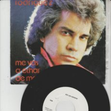 Discos de vinilo: LOTE V-DISCO VINILO MUSICA JOSE LUIS REDRIGUEZ EL PUMA SINGLE. Lote 211270604