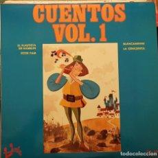 Discos de vinilo: CUENTOS VOL 1 - EÑ FLAUTISTA DE HAMELIN - PETER PAN - BLNCANIEVES - LA CENICIENTA. Lote 211271989